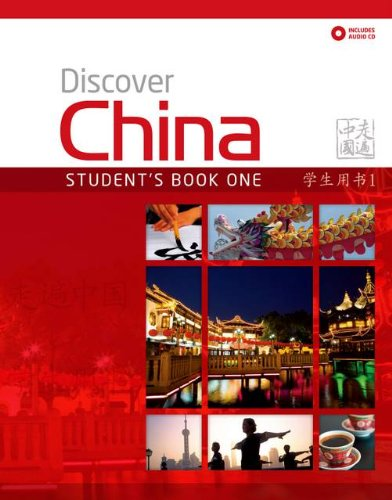 discover-china-student-book-one-discover-china-chinese-language-learning-series