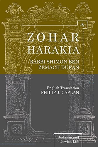 Zohar Harakia (Judaism and Jewish Life) by Rabbi Shimon ben Zemach Duran (2012-09-01)