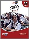 Tamil Class 10 CBSE (2018-19)