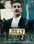 Jolly is a clumsy lawyer who is faced with representing the most critical court case of his career.
