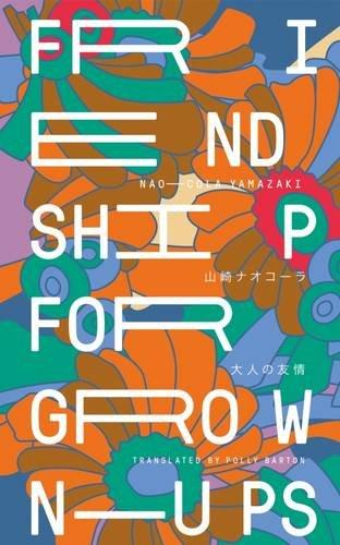 Friendship for Grown-Ups (Keshiki) por Naocola Yamazaki