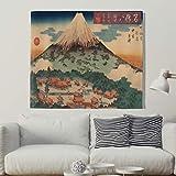 """Tappeto da parete decorativo, motivo""""Neve su Fuji Berg"""", tradizionale, stile giapponese 91x59inch bianco"""