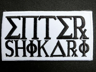 SiAMVIRGIN 'Enter Shikari Logo Iron Man Sew Man aufgenähtes Patch Approx: 4