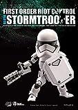 Star Wars Episode VII Egg Attack Action Figure Riot Control Stormtrooper 15 cm