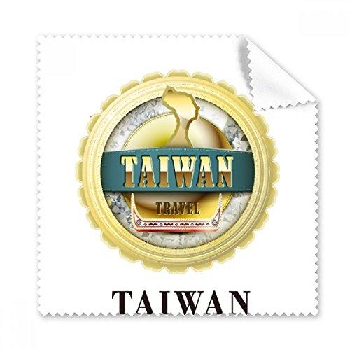 Logo Taiwan Dragon Boat Race Brille Reinigungstuch Reinigungstuch Geschenk Handy-Display von 5x