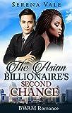 The Asian Billionaire's Second Chance