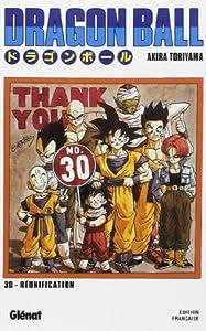 Dragon Ball Nouvelle édition Tome 30