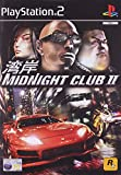 Midnight Club II (PS2)