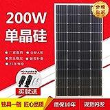 WYYF Système De Production D'énergie Solaire Photovoltaïque Monocristallin De Génération D'énergie De Panneau Solaire De Panneau Solaire De 200W 18V / Ménage...