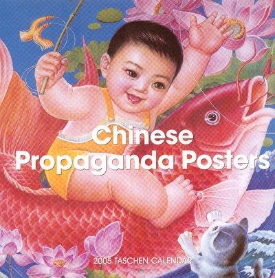 Chinese Propaganda Posters : Calendrier 2005