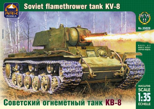 ARK Models AK35028 - Russian Heavy Flamethrower Tank KV-8