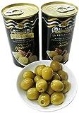 La Explanada Gefüllte Oliven 150 g. Die Gourmet Esplanade