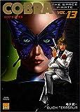 Cobra, the space pirate Vol.13