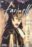 Farinelli [DVD]