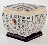 Ians Emporium Hogoshi Japanische Chisai Tragbarer Koch-Ofen Tischplatte Mini BBQ Holzkohlegrills – HIGOSHI Grills