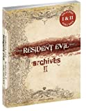 The Complete Resident Evil Archives Collection