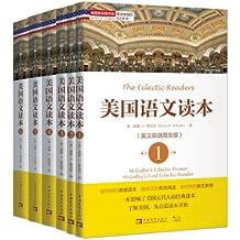 塑造美国的88本书:美国语文读本(套装全6册)(英汉双语图文版)