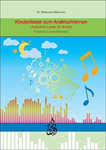 Hören Arabisch (Kinderlieder zum Arabischlernen: Arabische Lieder für Kinder, Arabisch/Lautschrift/Deutsch)