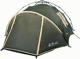 Wildland Swan Nest 300 3 Mevsim 3 Kişilik Kamp Çadırı, Unisex, Yeşil, Standard