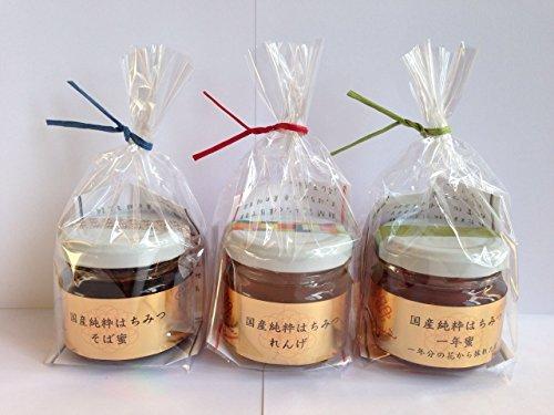 nazionale-miele-grezzo-pezzo-90gx3-set-renge-miele-di-grano-saraceno-un-miele-anno