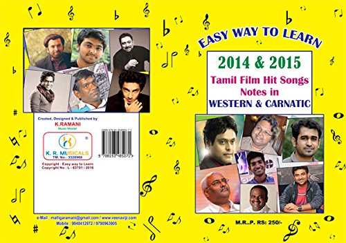 Easy way to learn 2014 & 15 Tamil hits