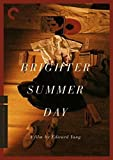 A Brighter Summer Day (Criterion Collection) [Import italien]