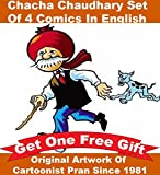 Chacha Chaudhary Comics Set of 4 Books in English + Free Gift : Original Artwork By Cartoonist Pran Since 1981 Published By Diamond Comics