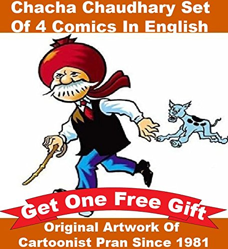 Chacha Chaudhary Comics Set of 4 Books in English + Free Gift : Original Artwork By Cartoonist Pran Since 1981 Published By Diamond Comics    kothrud   bazaar