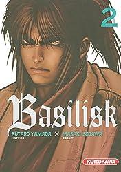 Basilisk Vol.2