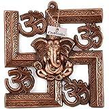 CraftVatika dios Ganesha en Swastik colgar en la pared arte decoración de aluminio–Esvástica Ganesha ídolos–Figura de decoración para el hogar