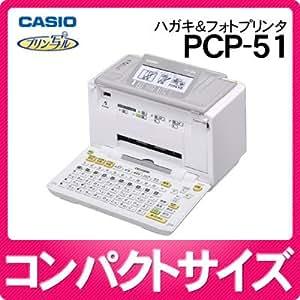 1 X CASIO Solar-Schulrechner 12-stel FX-991DE Plus FX-991DE PLUS
