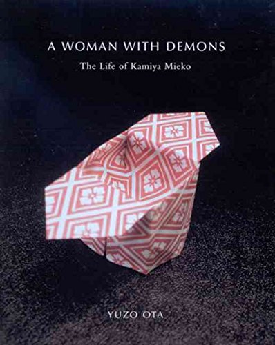 [(A Woman with Demons : A Life of Kamiya Mieko (1914-1979))] [By (author) Sir William Osler ] published on (March, 2006)