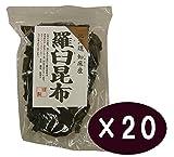 Echte Nahrung Marushima Hokkaido Shiretoko Produktion Rausu Seetang <80g> 20 Kekesu Verkaufswaren
