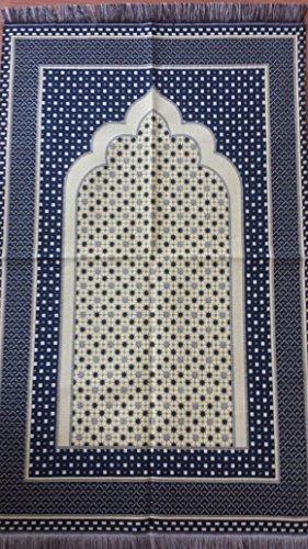 Elegant entworfene Hohe Qualität Gebet Matte Teppiche Sejadah Sajadah Gebetsteppich Seccade Sejjada Islam Mekka Namazlik Orientteppich 110 x 70 cm Neu - Islam-teppich