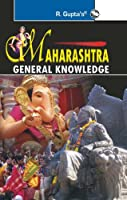 This Book has comprehensive General Knowledge about Maharashtra for the Candidates of Carious Competitive Exams