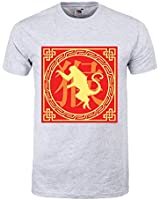 Year Of The Monkey Chinese New Year Mens T-shirt