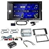 JVC KW-V255DBT USB Autoradio Touchscreen Bluetooth Moniceiver Autoradio DVD CD MP3 WMA DAB+ Digitalradio Einbauset für Audi A6 4B