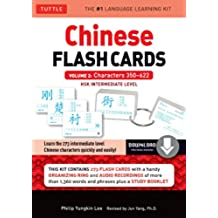 Chinese Flash Cards Kit Ebook Volume 2: HSK Intermediate Level: Characters 350-622 (Downloadable Audio Included)