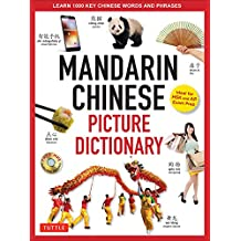 Mandarin Chinese Picture Dictionary: Learn 1,200 Key Chinese Words and Phrases [Perfect for Ap and Hsk Exam Prep, Includes Audio Cd]