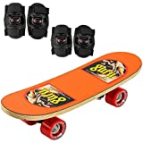 Hipkoo Mini Recreational Skateboard Protective Set with Elbow and Knee Guard, 5x17, Small (Multicolour)