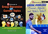 #7: Group Discussion on Current Topics with General Knowledge Upkar