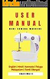 User Manual: Mini Sewing Machine: English   Hindi   Kannada   Telugu   Malayalam   Tamil   Bengali