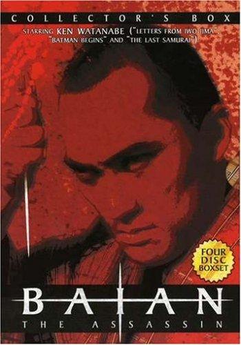 Baian the Assassin: Collector's Box (Vol. 1-4) by Ken Watanabe