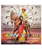 #8: Ramaiya Vastavaiya