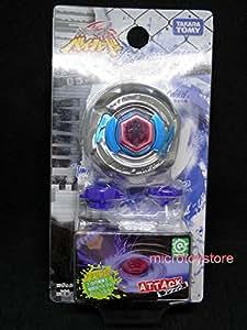 Buy Takara Tomy Beyblade Metal Fight BB-12 Booster Wolf 105SF REAL