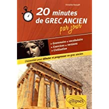 20 Minutes de Grec Ancien par Jour