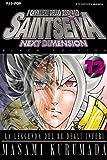 I cavalieri dello zodiaco. Saint Seiya. Next dimension. Black edition: 12