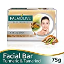 Palmolive Skin Therapy Soap Bar with Turmeric & Tamarind – 75 gm