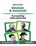 Einstein & associati. Il coworking della relatività