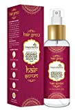 #7: Simply Herbal Moroccan Argan Total Repair Instant Smoothing Hair Serum For Frizzy Hair to Dry Hair Enriched With Jojoba And Almond 50ml (1 Bottle)